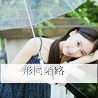 日系清萌女头像
